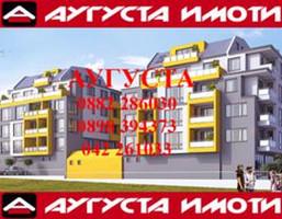 Morizon WP ogłoszenia | Mieszkanie na sprzedaż, 68 m² | 2183