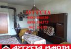 Morizon WP ogłoszenia | Mieszkanie na sprzedaż, 52 m² | 8940