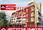 Morizon WP ogłoszenia | Mieszkanie na sprzedaż, 59 m² | 0065