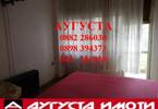 Morizon WP ogłoszenia | Mieszkanie na sprzedaż, 84 m² | 9379