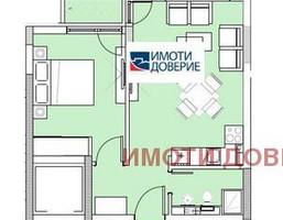 Morizon WP ogłoszenia | Mieszkanie na sprzedaż, 58 m² | 4059