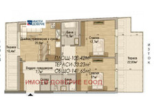 Mieszkanie na sprzedaż, Bułgaria София/sofia, 166 m²