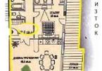 Morizon WP ogłoszenia | Mieszkanie na sprzedaż, 187 m² | 3125