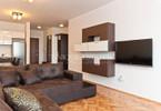 Morizon WP ogłoszenia | Mieszkanie na sprzedaż, 80 m² | 3850