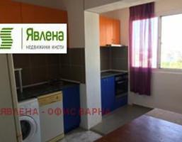 Morizon WP ogłoszenia   Mieszkanie na sprzedaż, 44 m²   4540