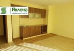 Morizon WP ogłoszenia | Mieszkanie na sprzedaż, 73 m² | 7370
