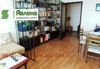 Morizon WP ogłoszenia   Mieszkanie na sprzedaż, 74 m²   4626