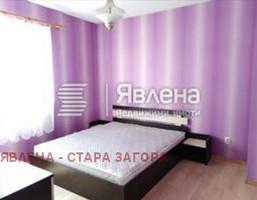 Morizon WP ogłoszenia | Mieszkanie na sprzedaż, 64 m² | 7106