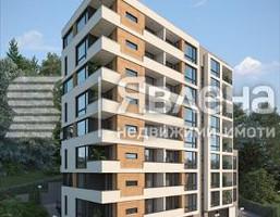 Morizon WP ogłoszenia | Mieszkanie na sprzedaż, 71 m² | 7111