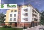 Morizon WP ogłoszenia | Mieszkanie na sprzedaż, 49 m² | 9573
