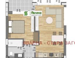 Morizon WP ogłoszenia   Mieszkanie na sprzedaż, 64 m²   7738