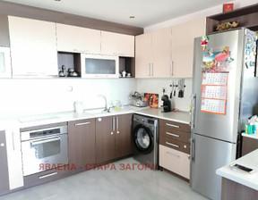 Mieszkanie na sprzedaż, Bułgaria Стара Загора/stara-Zagora, 183 m²