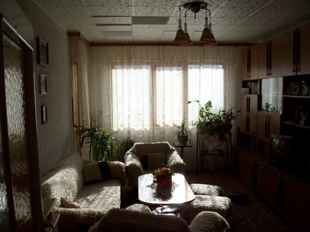 Mieszkanie na sprzedaż, Bułgaria Смолян/smolian, 90 m²   Morizon.pl   8544