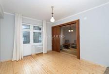Mieszkanie do wynajęcia, Bułgaria София/sofia, 130 m²