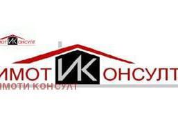 Morizon WP ogłoszenia | Mieszkanie na sprzedaż, 41 m² | 8198