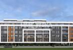 Morizon WP ogłoszenia | Mieszkanie na sprzedaż, 99 m² | 3121