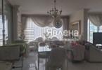 Morizon WP ogłoszenia | Mieszkanie na sprzedaż, 131 m² | 9037