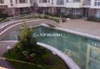 Morizon WP ogłoszenia   Mieszkanie na sprzedaż, 65 m²   6043