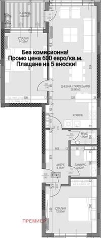Mieszkanie na sprzedaż, Bułgaria Пловдив/plovdiv, 100 m² | Morizon.pl | 2889