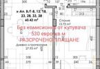 Morizon WP ogłoszenia | Mieszkanie na sprzedaż, 74 m² | 5331