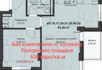 Morizon WP ogłoszenia   Mieszkanie na sprzedaż, 73 m²   8295