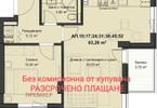 Morizon WP ogłoszenia | Mieszkanie na sprzedaż, 74 m² | 8295
