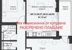 Morizon WP ogłoszenia   Mieszkanie na sprzedaż, 100 m²   7734