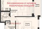 Morizon WP ogłoszenia | Mieszkanie na sprzedaż, 77 m² | 4538