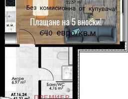 Morizon WP ogłoszenia   Kawalerka na sprzedaż, 48 m²   8634