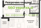 Morizon WP ogłoszenia | Mieszkanie na sprzedaż, 119 m² | 0492