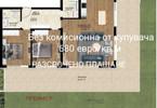Morizon WP ogłoszenia | Mieszkanie na sprzedaż, 177 m² | 2306