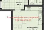 Morizon WP ogłoszenia | Mieszkanie na sprzedaż, 108 m² | 6367