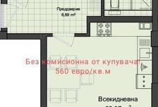 Mieszkanie na sprzedaż, Bułgaria Пловдив/plovdiv, 108 m²