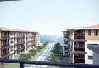 Morizon WP ogłoszenia | Mieszkanie na sprzedaż, 83 m² | 1281