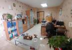 Morizon WP ogłoszenia | Mieszkanie na sprzedaż, 91 m² | 9196