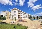 Morizon WP ogłoszenia | Mieszkanie na sprzedaż, 63 m² | 7374