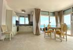 Morizon WP ogłoszenia   Mieszkanie na sprzedaż, 89 m²   2643