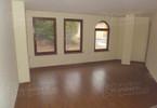 Morizon WP ogłoszenia | Mieszkanie na sprzedaż, 80 m² | 2423