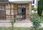 Morizon WP ogłoszenia | Mieszkanie na sprzedaż, 75 m² | 2540